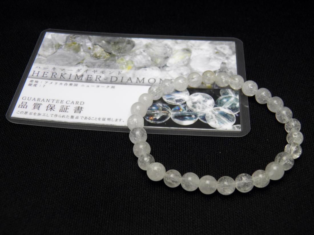 ブレスレット ハーキマーダイヤモンドA(ギャランティカード付)6mm 天然石 パワーストーン