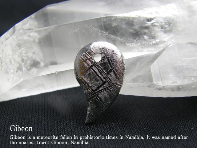 ギベオン 22×14.5mm 勾玉 送料無料 天然石 パワーストーン