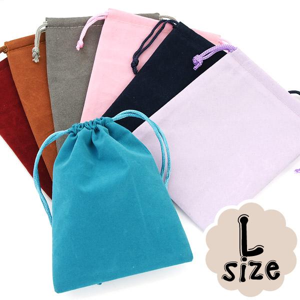 選べる8種類ポーチ 大サイズ 8色 激安挑戦中 高級感たっぷりのスエードタッチ巾着袋 長方形型 1枚売り オンラインショップ アクセサリーや小物入れに