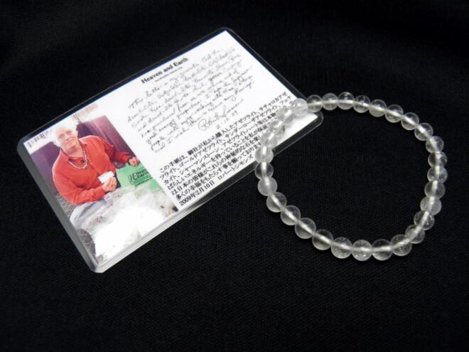 【高級品 ENDLESS_ブレスレット】 サチャ・マニ・クォーツ(保証書・ディレクトリカード付き) 6mm 現品 天然石 パワーストーン