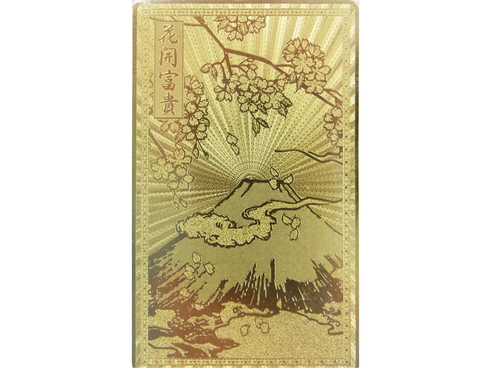 【護符】【雑貨卸屋】金運護符 富士山【一念通天】 プチギフト 転勤 退職 お礼 母の日 ギフト