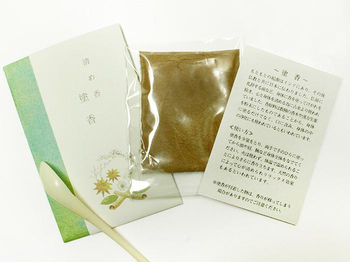 日本の御力 清め香 塗香 ずこう プチギフト 転勤 新品■送料無料■ 退職 敬老の日 お礼 ギフト 母の日 店舗