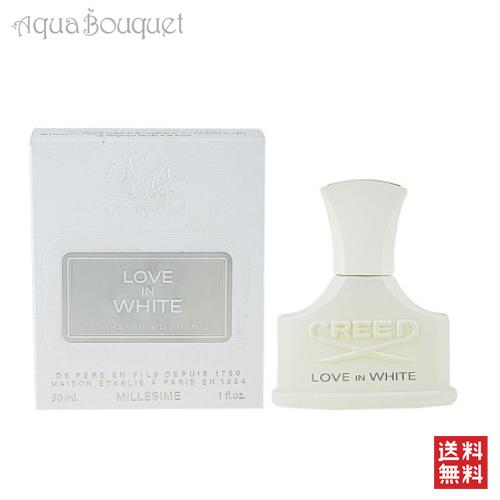 クリード ラブ イン ホワイト オードパルファム 30ml CREED LOVE IN WHITE EDP [3610]