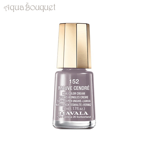 マヴァラ ミニ カラー ヴェルニ 5ML 152 MAUVE CENDRE MAVALA MINI COLOR VERNIS [1529]