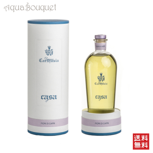カルトゥージア 500ml CARTHUSIA フィオーリ ディ カプリ ルームフレグランス 500ml CARTHUSIA [0322] FIORI DI CAPRI FRAGRANCE DIFFUSER [0322], 自転車通販 F-select:5297befd --- officewill.xsrv.jp