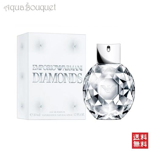 エンポリオアルマーニ ダイアモンズ オードパルファム 30ml EMPORIO ARMANI DIAMONDS EDP [0198]