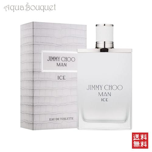ジミーチュウ マン アイス オードトワレ 100ml JIMMY CHOO MAN ICE EAU DE TOILETTE [2174]