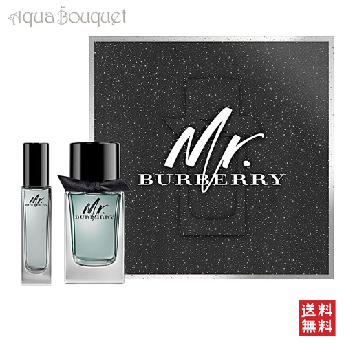 バーバリー ミスターバーバリー オードトワレ 100ml & 30ml ギフトセット BURBERRY MR. BURBERRY EDT SET [2619]