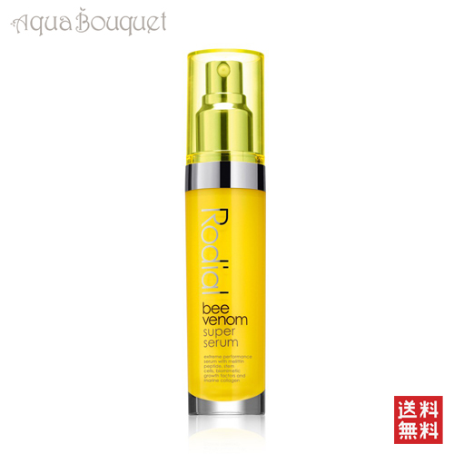 ロディアル B セラム 30ml RODIAL Bee Venom Super Serum [2042]