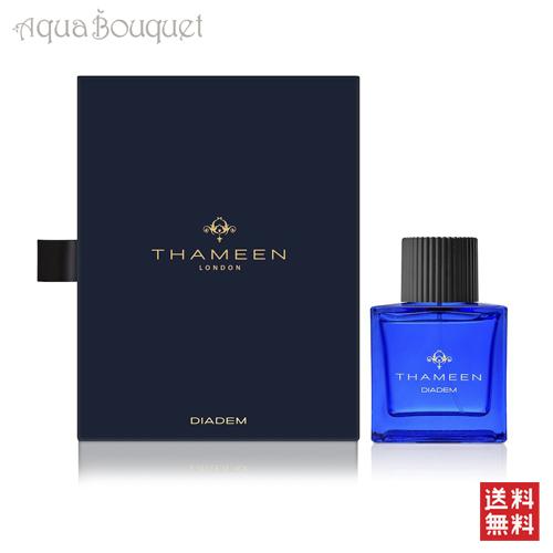 タミーン ディアデム エクストレ ド パルファム 50ml THAMEEN DIADEM EXTRAIT DE PARFUM