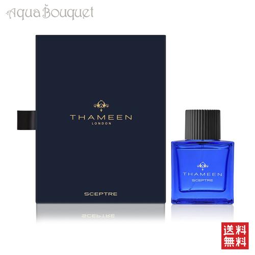 タミーン セプター エクストレ ド パルファム 50ml THAMEEN SCEPTRE EXTRAIT DE PARFUM
