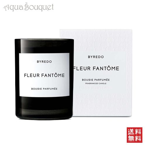 バイレード フルールファンム キャンドル 240g BYREDO PARFUMS FLEUR FANTOME CANDLE [0660]