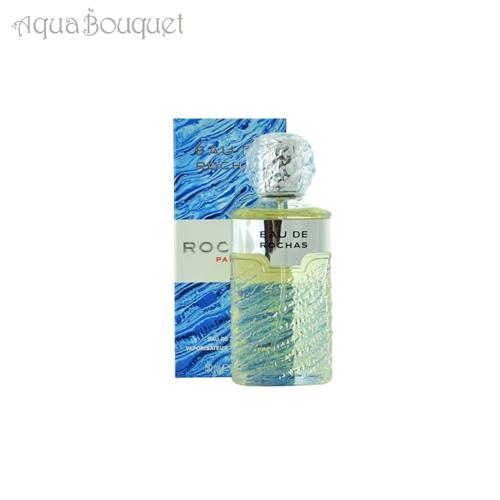 ロシャス オーデロシャス オードトワレ 100ml ROCHAS EAU DE ROCHAS EDT [6265]