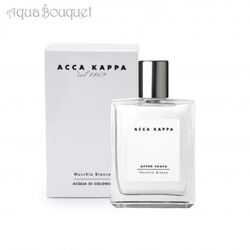 アッカカッパ ホワイトモス オーデコロン 100ml ACCA KAPPA WHITE MOSS EAU DE COLOGNE [0805]