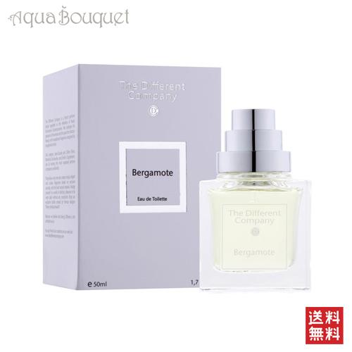 ザ ディファレントカンパニー ベルガモット オードトワレ 50ml THE DIFFERENT COMPANY Bergamote EDT [1820]
