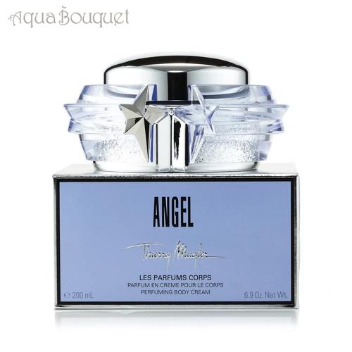 テュエリーミュグレー エンジェル ボディークリーム 200ml THIERRY MUGLER ANGEL BODY CREAM [1316]