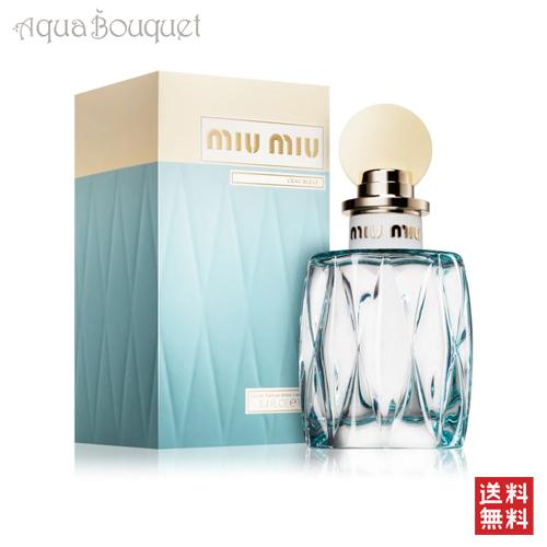 ミュウミュウ ロー BLEUE ブルー MIU オードパルファム 100ml MIU MIU MIU L'EAU BLEUE EDP [2637], くすりのグッドラック:63290808 --- officewill.xsrv.jp