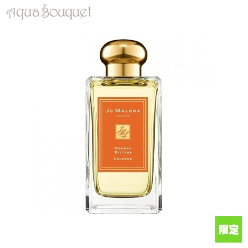 ジョーマローン オレンジ ビター コロン 100ml JO MALONE ORANGE BITTERS [9959]