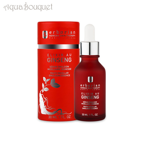エルボリアン ジンセナ エリクシール 30ml ERBORIAN ELIXIR AU GINSENG -YOUTH MICELLAR EMULSION ESSENCE [0192]