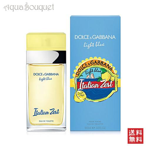 (箱不良)ドルチェ&ガッバーナ ライトブルー プールフェム イタリアン ゼスティオードトワレ 100ml DOLCE & GABBANA LIGHT BLUE POUR FEMME ITALIAN ZEST EDT