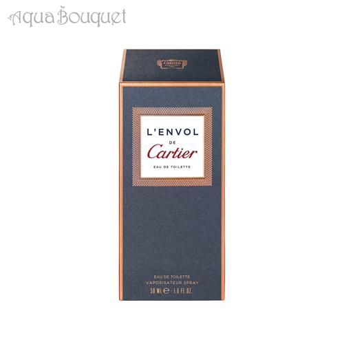 カルティエ レンボル ドゥ カルティエ オードトワレ 50ml CARTIER L'ENVOL DE CARTIER EDT