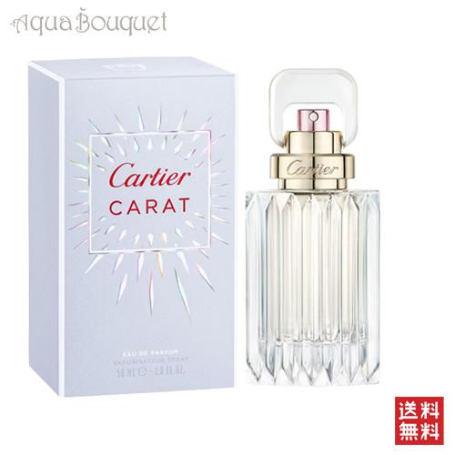 (新作) カルティエ ラ カラット オードパルファム 50ml CARTIER CARAT EDP