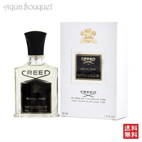 クリード ロイヤル ウード オードパルファム 50ml CREED ROYAL OUD EDP