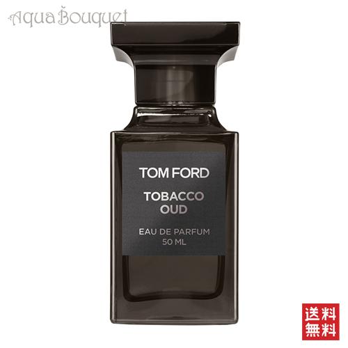 トムフォード タバコ ウード オード パルファム スプレィ 50mlTOM FORD TOBACCO OUD EDP