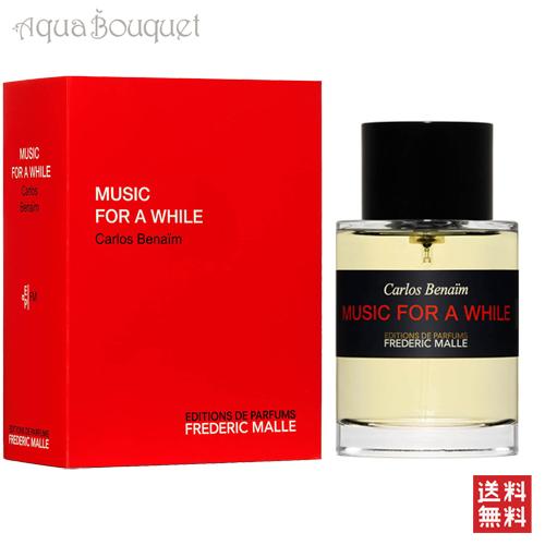 フレデリック マル 100ml FOR ミュージック フォー ホワイル オードパルファム 100ml WHILE FREDERIC MALLE MUSIC FOR A WHILE EDP, GRADIOR:cf7bc361 --- gallery-rugdoll.com