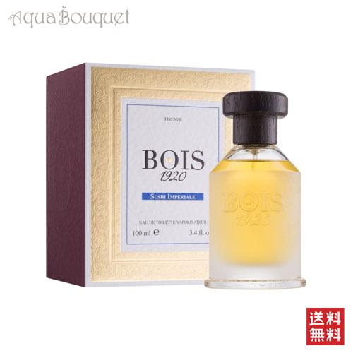 ボワ 1920 スシ インペリアル オードトワレ 100ml BOIS 1920 スシ インペリアル EDT