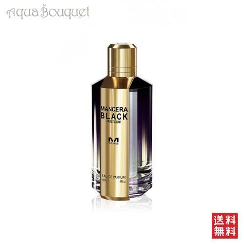 マンセラ ブラック プレスティジウムオードパルファム 120ml MANCERA BLACK PRESTIGIUM EDP