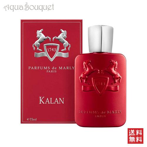 パルファム ドゥ マルリー カラン オードパルファム 75ml PARFUMS DE MARLY KALAN EDP