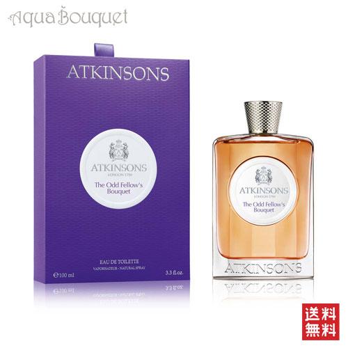 アトキンソン ファッション デクレー オードトワレ 100ml ATKINSONS THE ODD FELLOW'S BOUQUET EDT