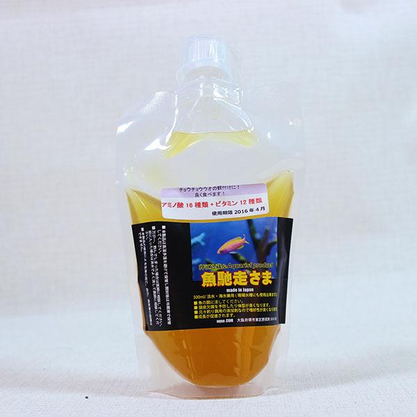魚馳走さま 訳あり商品 300ml 爆買い送料無料 海水魚専用栄養強化剤 海水魚 エサ 病気予防