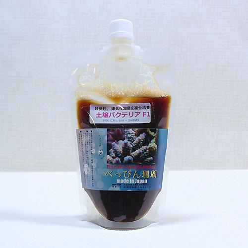 べっぴん 土壌バクテリアF1 300ml サンゴ 海外並行輸入正規品 日本 水槽 添加剤