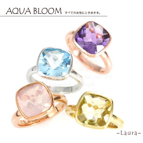 PriceDown AQUA BLOOM アメジスト リング レディース 指輪 2月 大粒スクエアジュエル 在庫あり時即納 TOA ラグジュアリーな大粒の存在感 メール便送料無料 供え ロラ- 着後レビューで 送料無料 誕生石 一粒リング-Laura