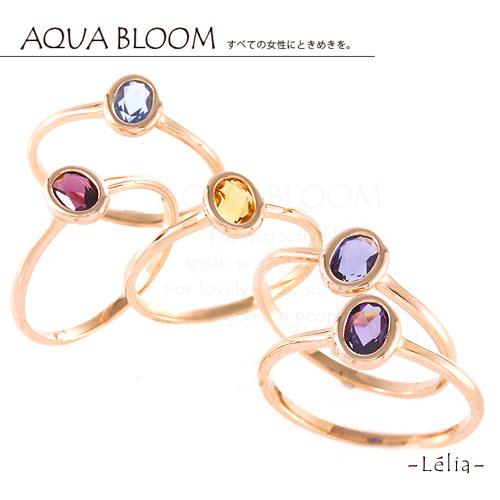 PriceDown AQUA BLOOM アメジスト リング レディース 指輪 2月 誕生石 期間限定特別価格 TOA 一粒リング 在庫あり時即納 オーバルカットジュエル NEW ARRIVAL セール メール便送料無料 -Lelia 洗練されたモダン美 レリア-