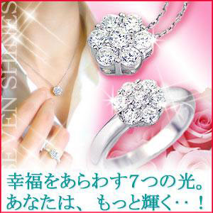 "Necklaces ladies ring movie/TV drama appearance Memorial! ""Seven chain set (pendant + ring)! ToS"