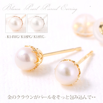 Pearl Earrings K18 Pink White Gold Yellow Catch Silicon June Birth Stone Crown Gently Hugged And Choice Blanca Earring