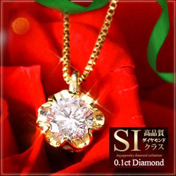 ダイヤモンド ネックレス 一粒高品質SIクラスのダイヤモンドをシンプルに楽しむ!「天然ダイヤモンドSIクラス・1粒ネックレス/ペンダント」【TOA】【クリスマスギフトプレゼント】【メール便送料無料】【DL】