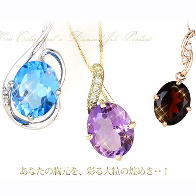 5a3492962d Luxurious large drop of pendant ☆