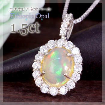 Aquajewelry rakuten global market shinmyo opal necklace pendant shinmyo opal necklace pendant and sigh and generously scaled by ethiopian opal from 15 ct x zirconia pendantnecklace tos mozeypictures Gallery