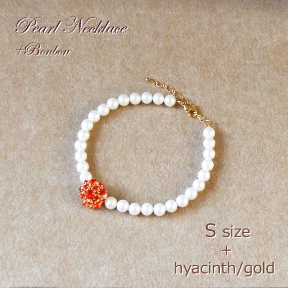 Pet accessories / Swarovski necklace and one fine necklace S size equivalent for pet cats-CHAN! Swarovski BonBon-Pearl Necklace S size ToS