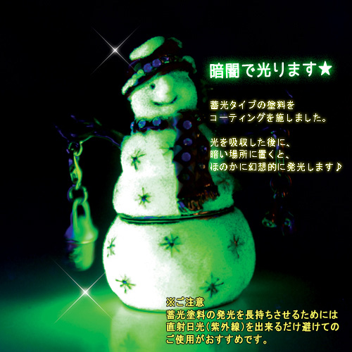 "... to come over at jewelry box snow night to fall snowman ☆ ""jewelry box charm snowman"" of dazzling"
