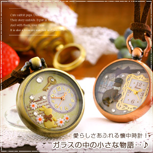 "Miniature Deco face ★ would make animal watch! ""lovely tail Pocket Watch pendant / necklace"" ToS"