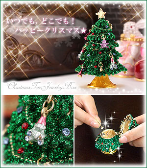 Christmas is coming to your room! Jewelry boxes, Christmas tree advent! ToS