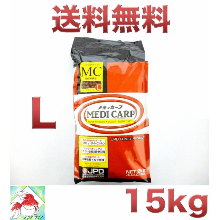 メディカープ MC (免疫維持型) L 15kg 日本動物薬品