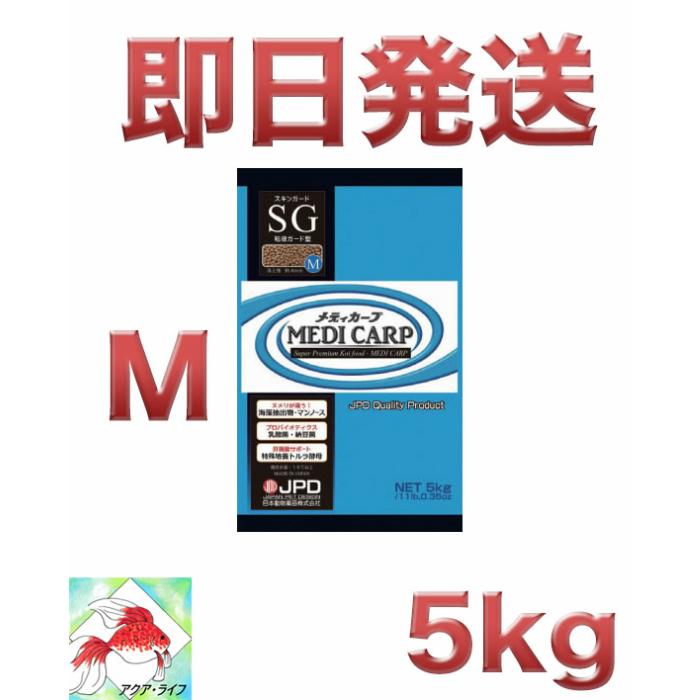 メディカープ SG (粘膜ガード型) M 5kg 日本動物薬品