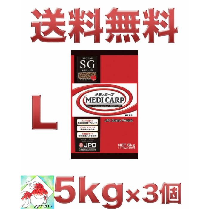 メディカープ SG (粘膜ガード型) L 5kg 3個入り 日本動物薬品 ニチドウ