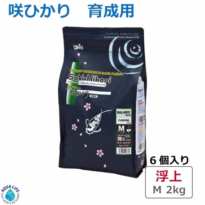 咲ひかり 育成用 M 浮上 2kg 6個入 キョーリン 錦鯉飼料 エサ 1ケース